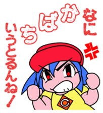 Dialect! HIROSHIMA Girl sticker #1217004