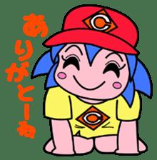 Dialect! HIROSHIMA Girl sticker #1217010