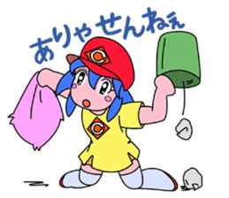 Dialect! HIROSHIMA Girl sticker #1217026