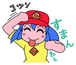 Dialect! HIROSHIMA Girl sticker #1217033