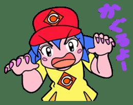 Dialect! HIROSHIMA Girl sticker #1217034