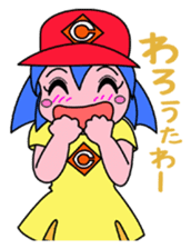 Dialect! HIROSHIMA Girl sticker #1217036