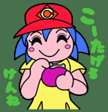 Dialect! HIROSHIMA Girl sticker #1217039