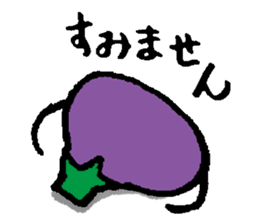 I am eggplant sticker #1218214