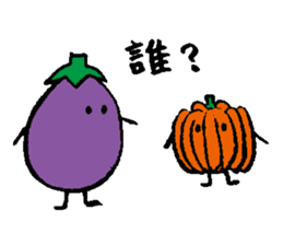 I am eggplant sticker #1218215