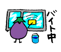 I am eggplant sticker #1218220