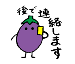 I am eggplant sticker #1218227