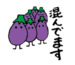 I am eggplant sticker #1218229