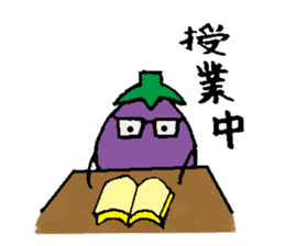 I am eggplant sticker #1218230