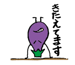 I am eggplant sticker #1218235