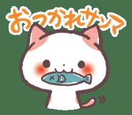Cute Cats Japanese Kansai Words Vol.2 sticker #1222602