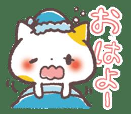 Cute Cats Japanese Kansai Words Vol.2 sticker #1222604