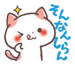 Cute Cats Japanese Kansai Words Vol.2 sticker #1222608