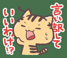 Cute Cats Japanese Kansai Words Vol.2 sticker #1222609