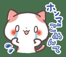 Cute Cats Japanese Kansai Words Vol.2 sticker #1222611