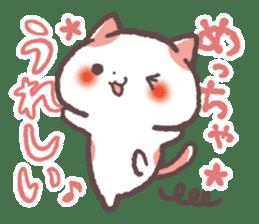 Cute Cats Japanese Kansai Words Vol.2 sticker #1222614