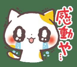 Cute Cats Japanese Kansai Words Vol.2 sticker #1222619
