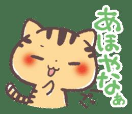Cute Cats Japanese Kansai Words Vol.2 sticker #1222621