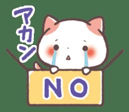 Cute Cats Japanese Kansai Words Vol.2 sticker #1222623