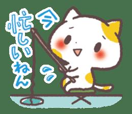 Cute Cats Japanese Kansai Words Vol.2 sticker #1222625