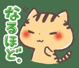 Cute Cats Japanese Kansai Words Vol.2 sticker #1222627