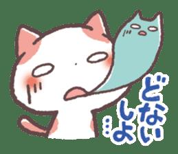 Cute Cats Japanese Kansai Words Vol.2 sticker #1222629