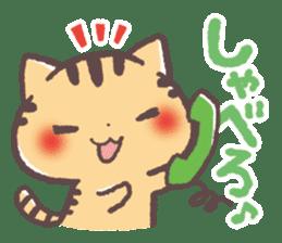 Cute Cats Japanese Kansai Words Vol.2 sticker #1222630