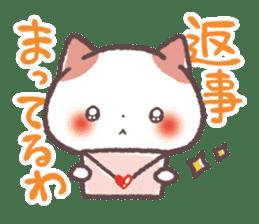 Cute Cats Japanese Kansai Words Vol.2 sticker #1222632