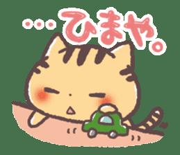 Cute Cats Japanese Kansai Words Vol.2 sticker #1222633