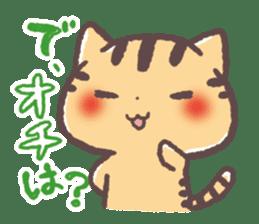 Cute Cats Japanese Kansai Words Vol.2 sticker #1222636