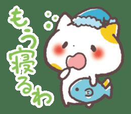 Cute Cats Japanese Kansai Words Vol.2 sticker #1222637