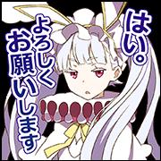 สติ๊กเกอร์ไลน์ Kai-ri-Sei Million Arthur Voice Stickers
