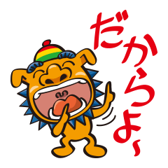 the okinawa dialect