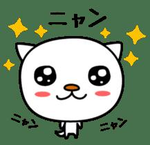 Neko-maru sticker #1227411
