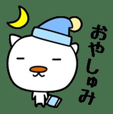 Neko-maru sticker #1227422