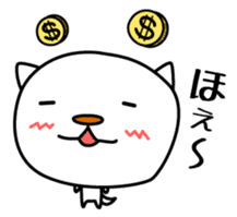 Neko-maru sticker #1227440