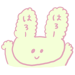 Rabbit, Hand, White, Triangle, Moon