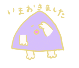 Rabbit, Hand, White, Triangle, Moon sticker #1228467