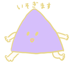 Rabbit, Hand, White, Triangle, Moon sticker #1228470
