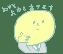 Rabbit, Hand, White, Triangle, Moon sticker #1228477