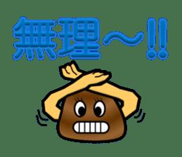 Freshwater clam Sticker sticker #1229729
