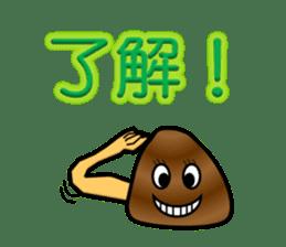 Freshwater clam Sticker sticker #1229730