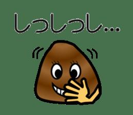 Freshwater clam Sticker sticker #1229735