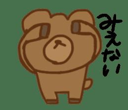 animal sticker sticker #1229896