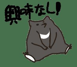 animal sticker sticker #1229908
