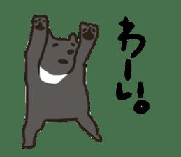 animal sticker sticker #1229909