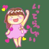 Kendama and Children sticker #1231123
