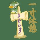 Kendama and Children sticker #1231125