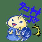 Kendama and Children sticker #1231144