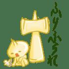Kendama and Children sticker #1231154
